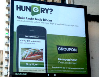 groupon s first in house ads disappointingly mundane reel chicago
